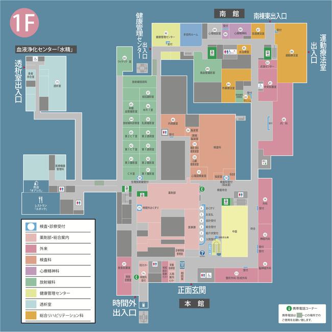 hp-map-1f.jpg
