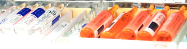 感染予防対策室