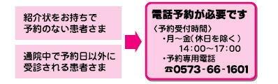 yoyaku_onegai.jpg