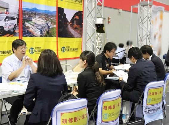 http://nakatsugawa-hp.jp/news/images/%E3%83%9B%E3%83%BC%E3%83%A0%E3%83%9A%E3%83%BC%E3%82%B8%E6%8E%B2%E8%BC%89%E5%86%99%E7%9C%9F.jpg
