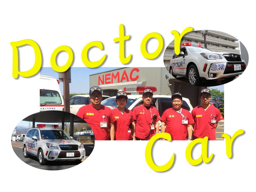 drcar-tv.jpg